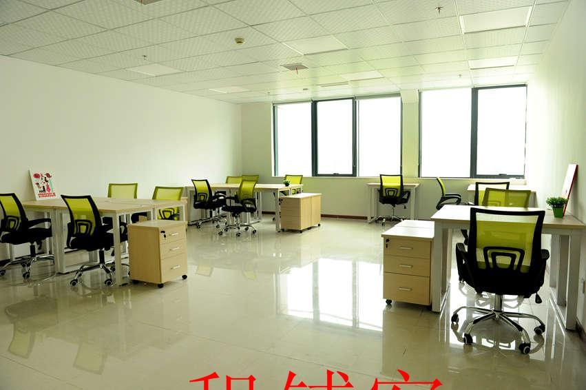 东新路的创新中国产业园有精装靠窗15人办公室招租