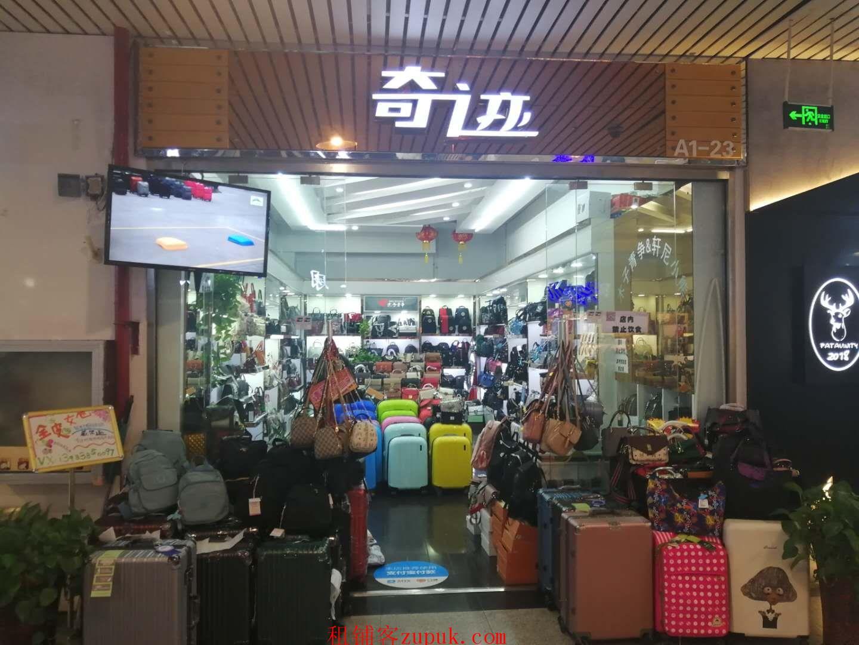 北国商城地铁站商铺出租