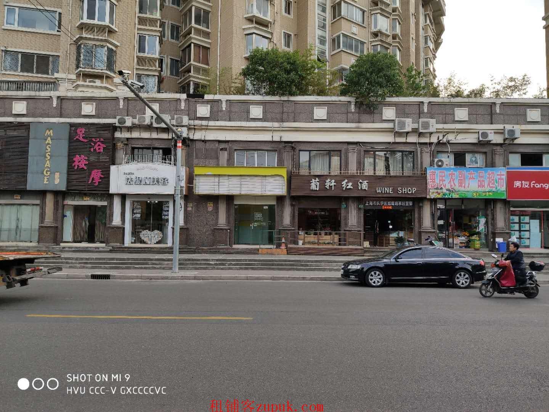 出租长宁区哈密路1975号沿街门面