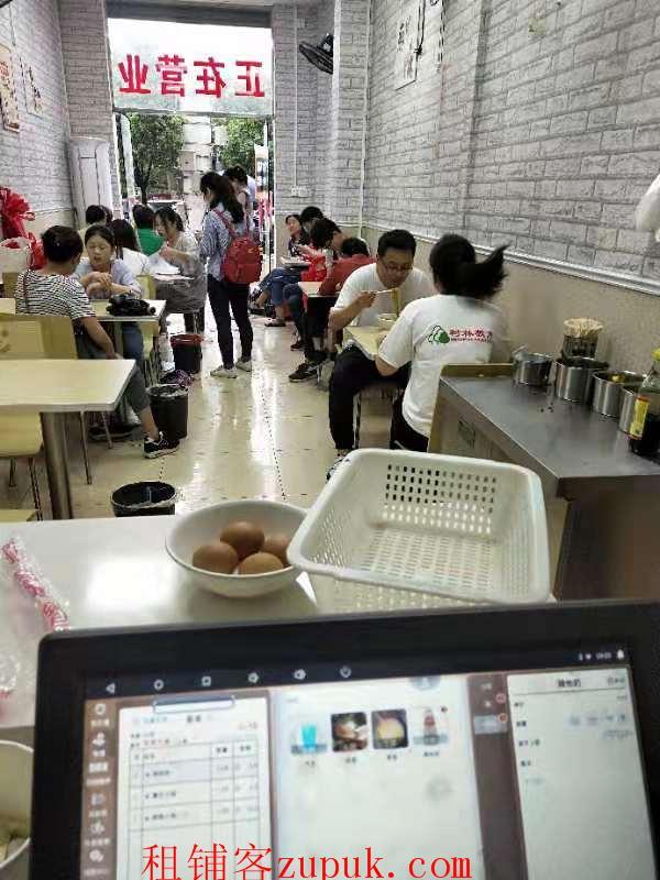 汉阳玫瑰街学校正对门100平旺铺转让,行业不限