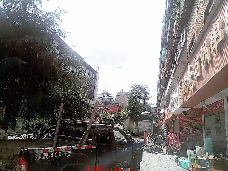 大营坡化工路临街双门面低价急转