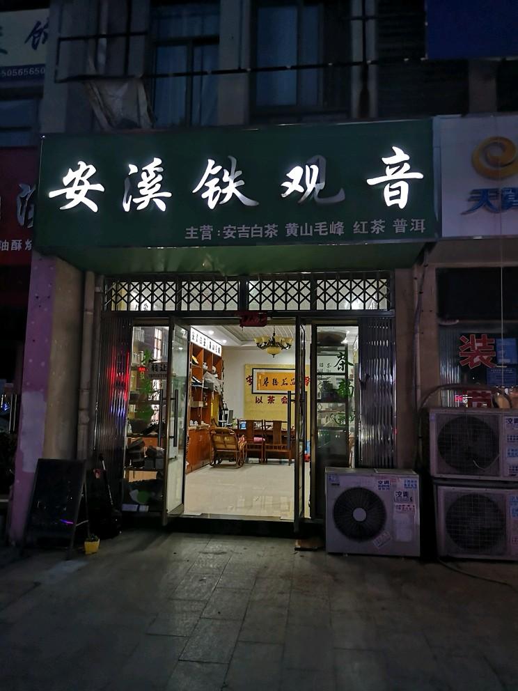 翡翠商城临街店面