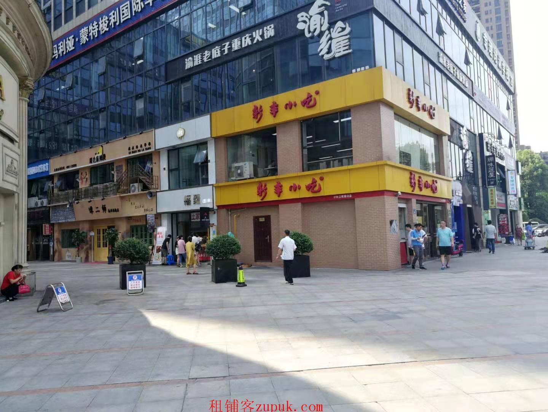 滨江区政府核心地段大型社区临街市场招商