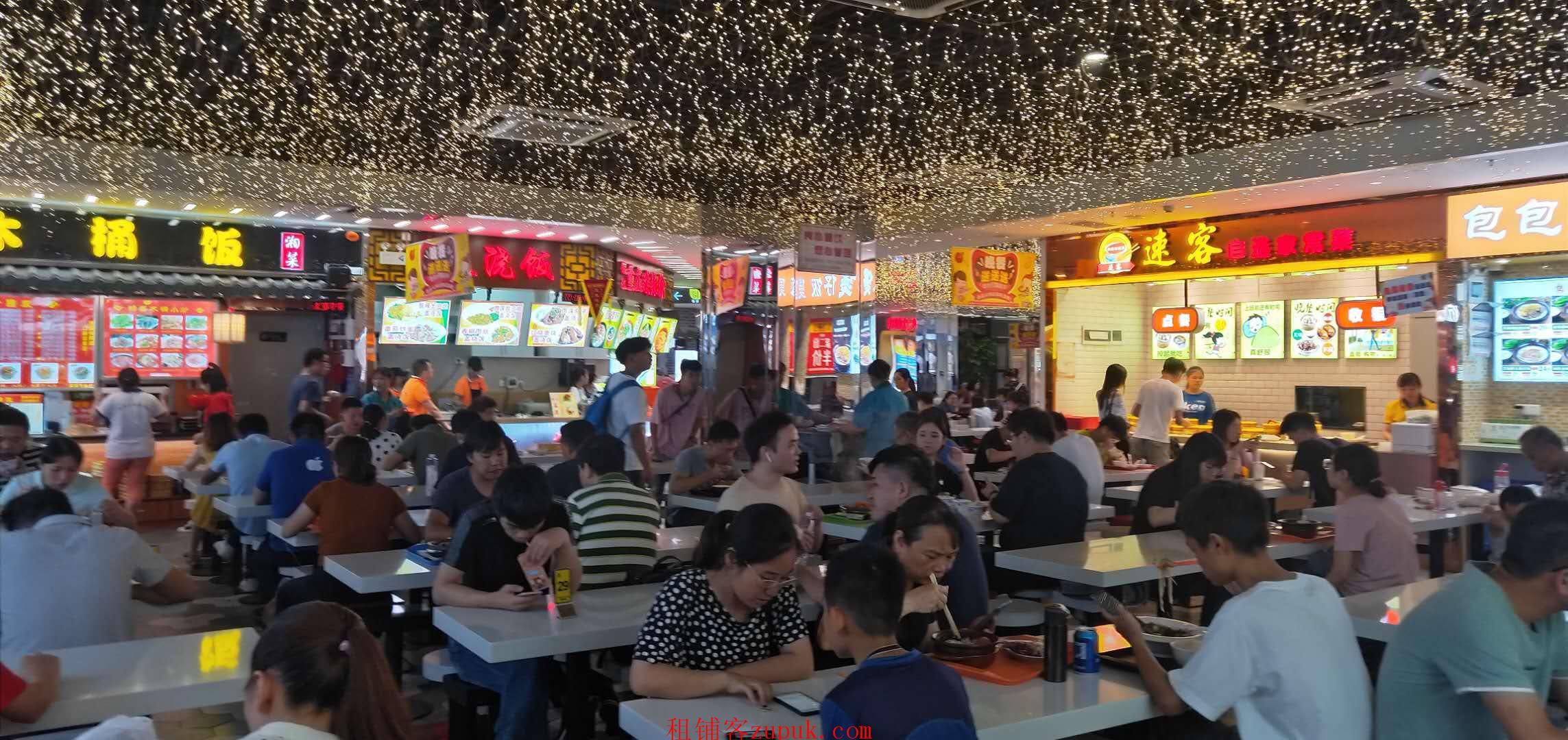 海珠区江海街,小吃店人超多,生意好,业态不限