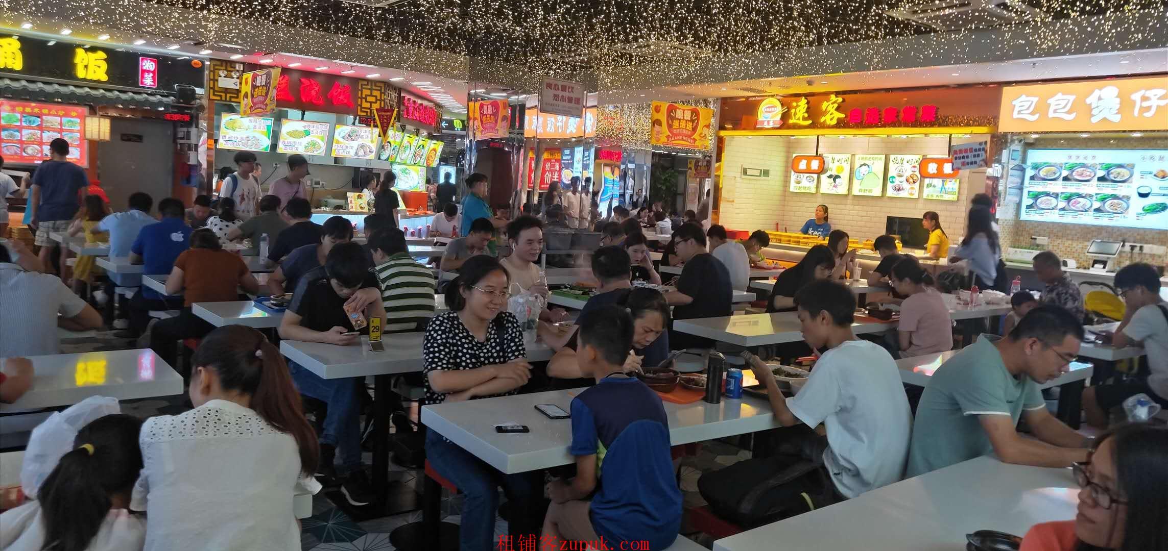 芳村-地铁站,小吃店,证照齐全,人口人超多,生意好