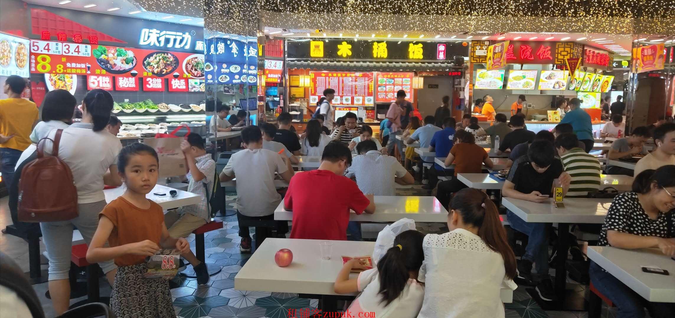 津中路,小吃店,门口人超多,生意好做,招租