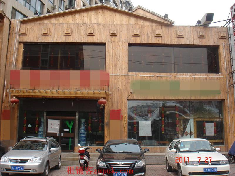 [国瑞城]商场一楼纯一层大门脸