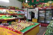 居民区 水果店5万5转让(可空转)
