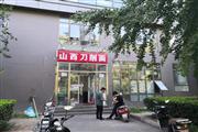 丰台写字楼核心区临街独立餐厅
