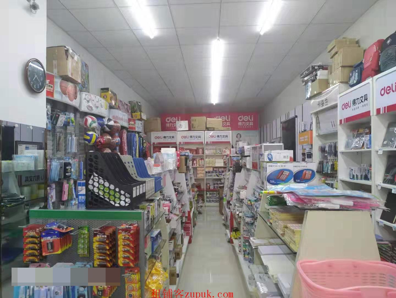 十年老店低价急转,有固定客源