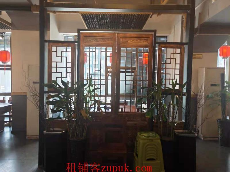 王家桥北京华联超市斜对面盈利火锅店转让