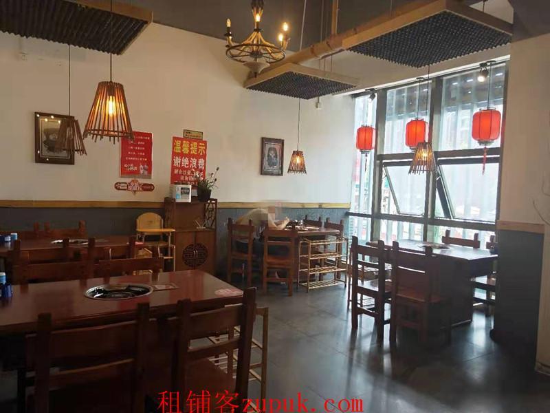 王家桥北京华联超市斜对面盈利火锅店急转