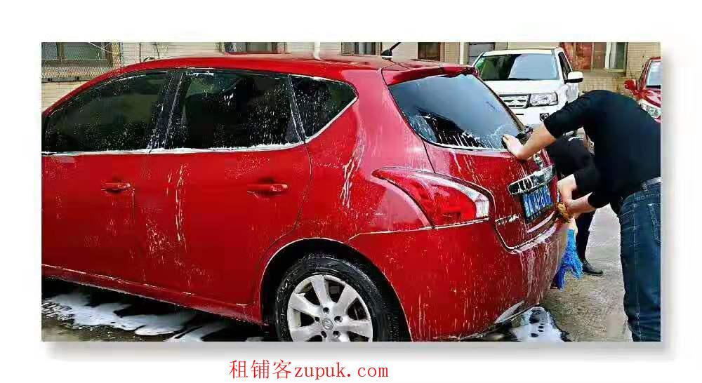 洗车场低价转让,有固定的客源