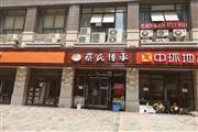 光谷新竹路155平米小吃快餐店转让