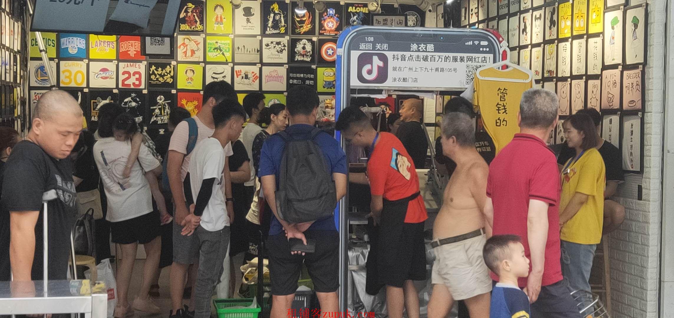 南岗地铁站旁,小吃店,证照齐全,可饭食快餐,人多