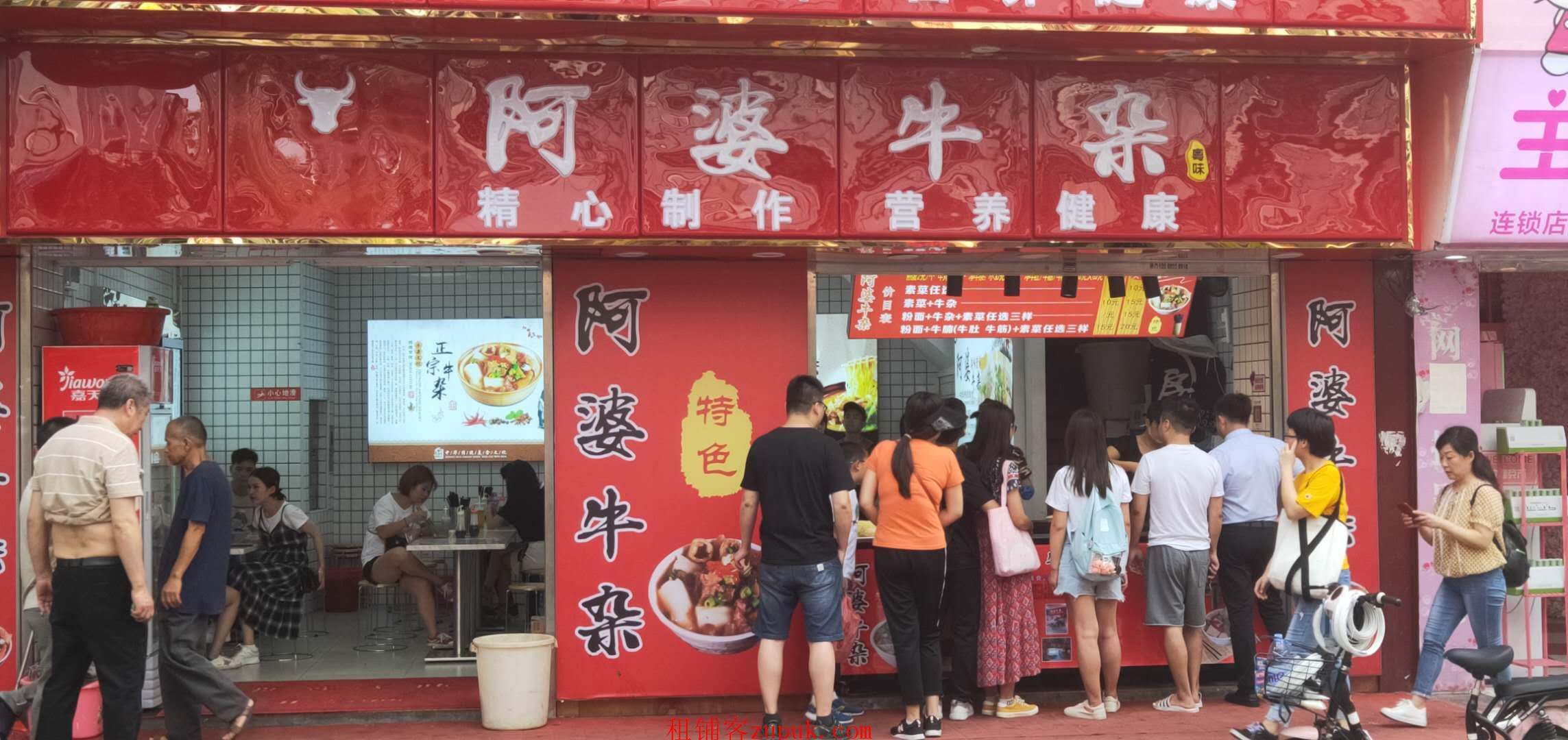 滨江东,沿街铺面,可各种餐饮饭馆,可各种重餐饮,证照齐全