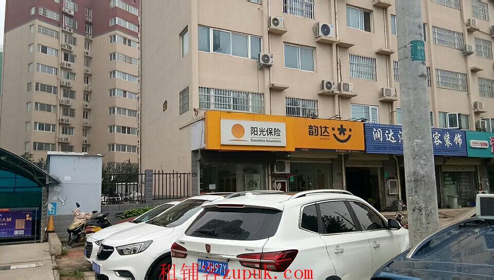 鼎尚街紫东河小区底商