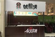 虎泉地铁口10平小吃店外卖店出租,无转让费