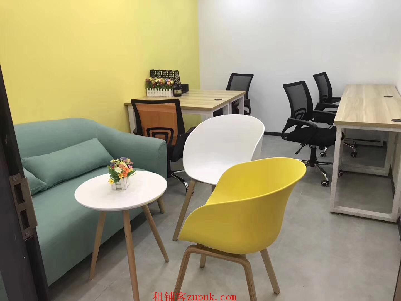 精装创业办公室出租 可定选面积 繁华商圈配套齐全