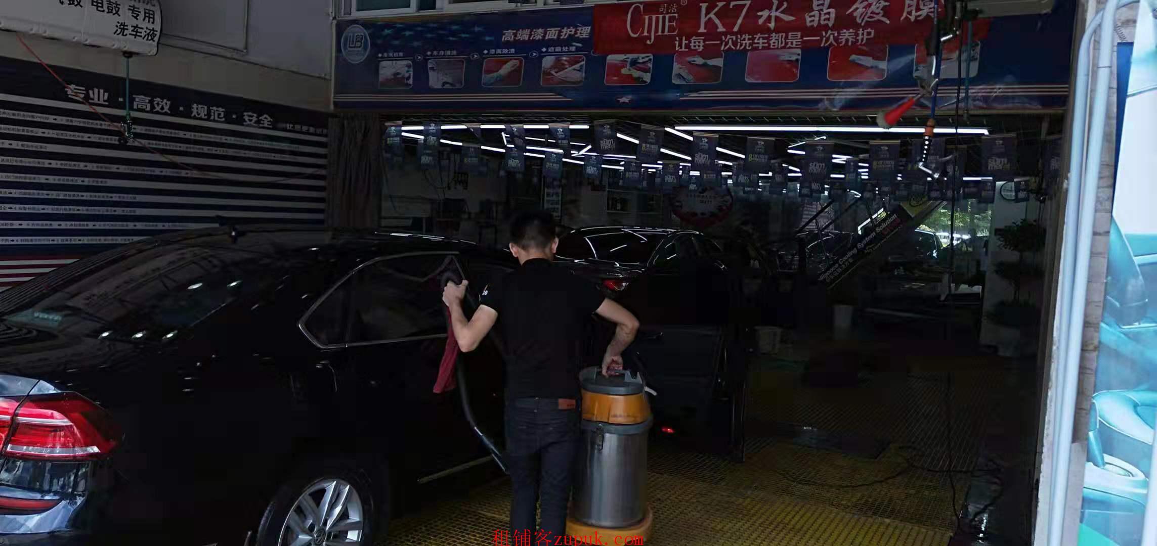 金阳中铁逸都国际汽车美容会所转让