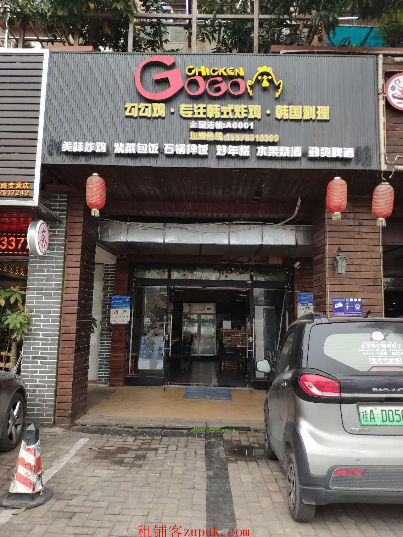 青秀凤岭临街高消费餐饮店铺生意转让