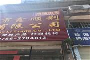 出租香洲南屏泰桦广场商铺