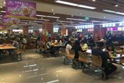 华南城购物中心美食广场招商餐饮档口