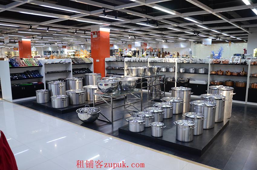 福州晋安区新店诚招合作伙伴、供货商、机构