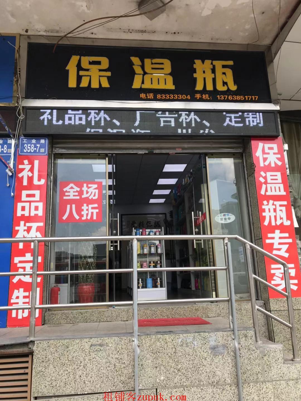 台江工业路商业街店铺生意转让