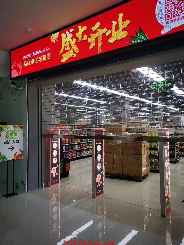 北京东燕郊天洋城中儿鹰翔国际广场幼儿教育基地火爆招商