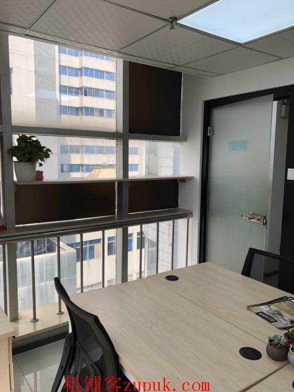 业主直租拱墅区2-6人精装办公室出租所有费用全包