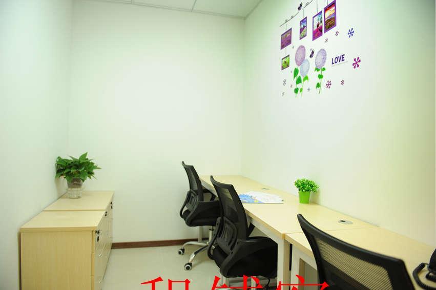 下城区正规实体注册地址5000一年另有虚拟办公室服务