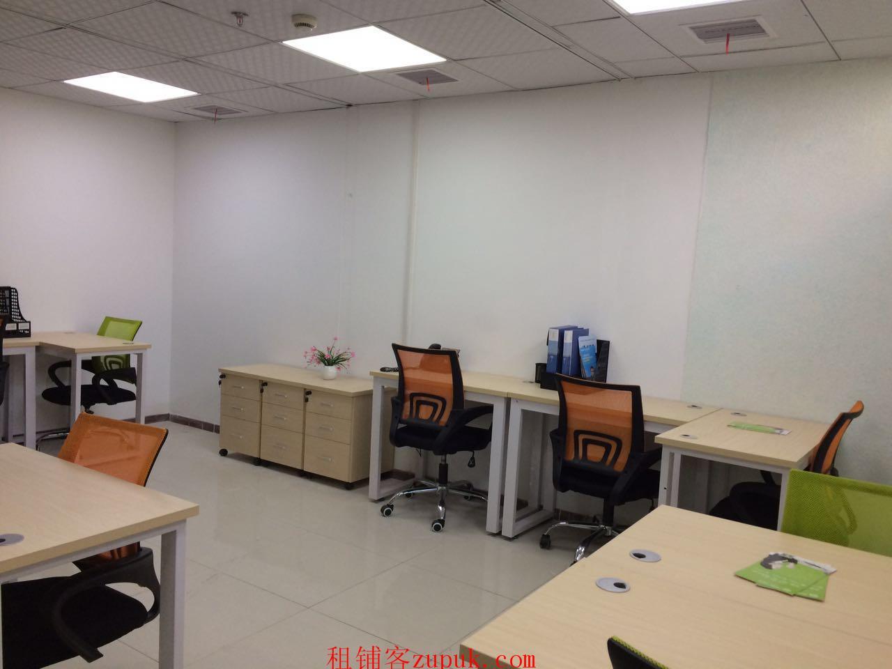 华鸿大厦办公写字楼出租【1-50人办公】精装修拎包入驻