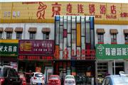 丰台南三环夏家胡同临街底商出租合作