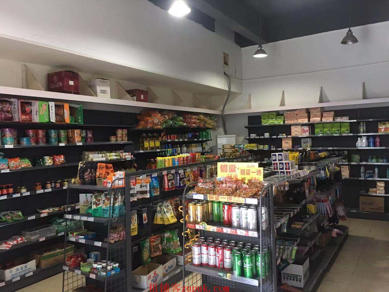 SDS个人 小区独1家门面 低租金 超市便利店急转