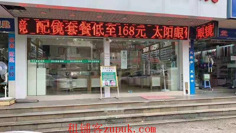 香洲前山商业街店铺生意转让包括仪器装修 不包货品