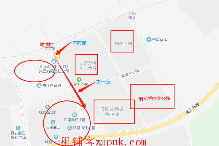 地铁出口-曲江万科东方传奇底商