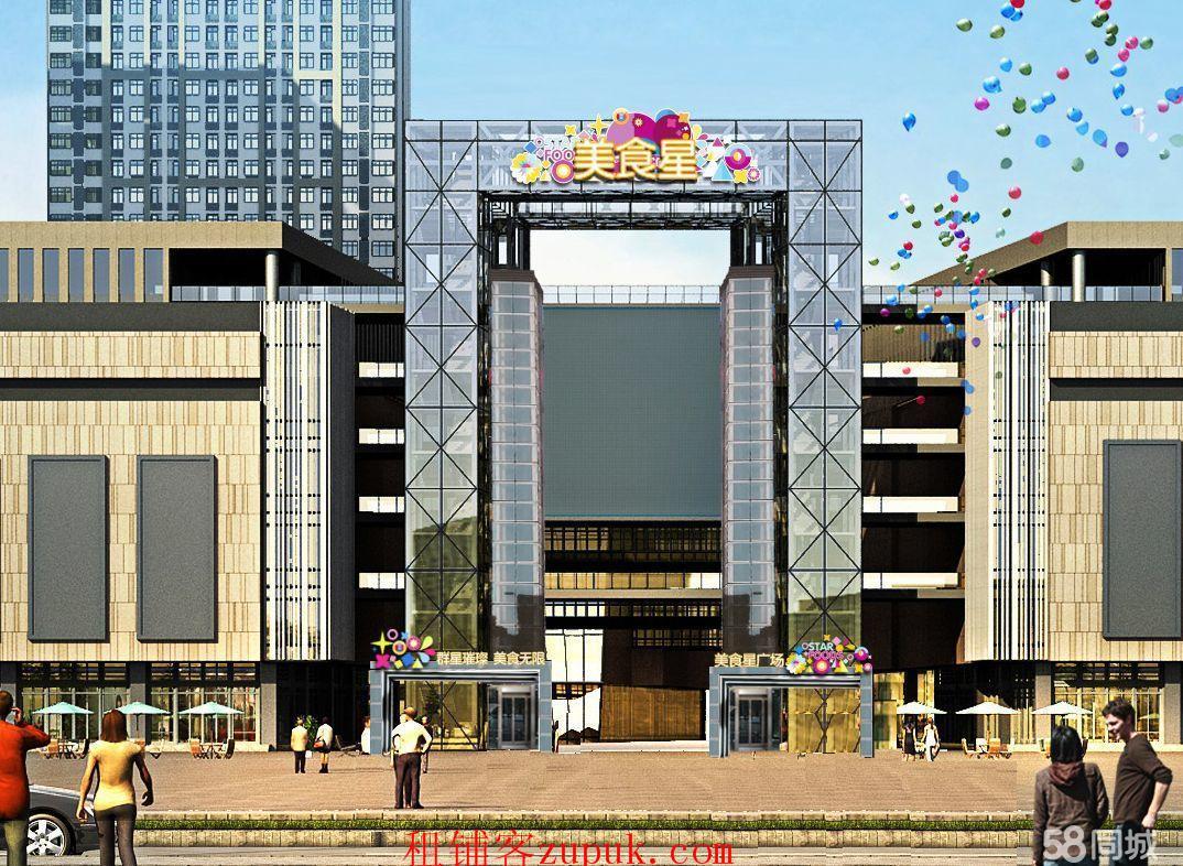 黄台片区65万平米产业园唯一餐饮配套火热招商中