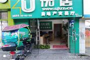 好位置中介公司直转永辉超市旁接手可经营