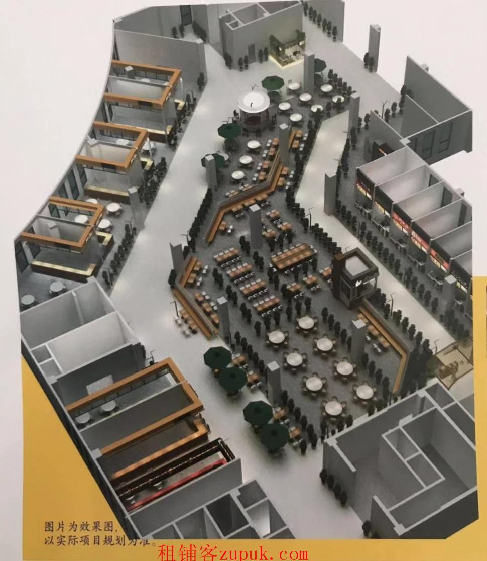 65万㎡产业园区唯一餐饮配套招商