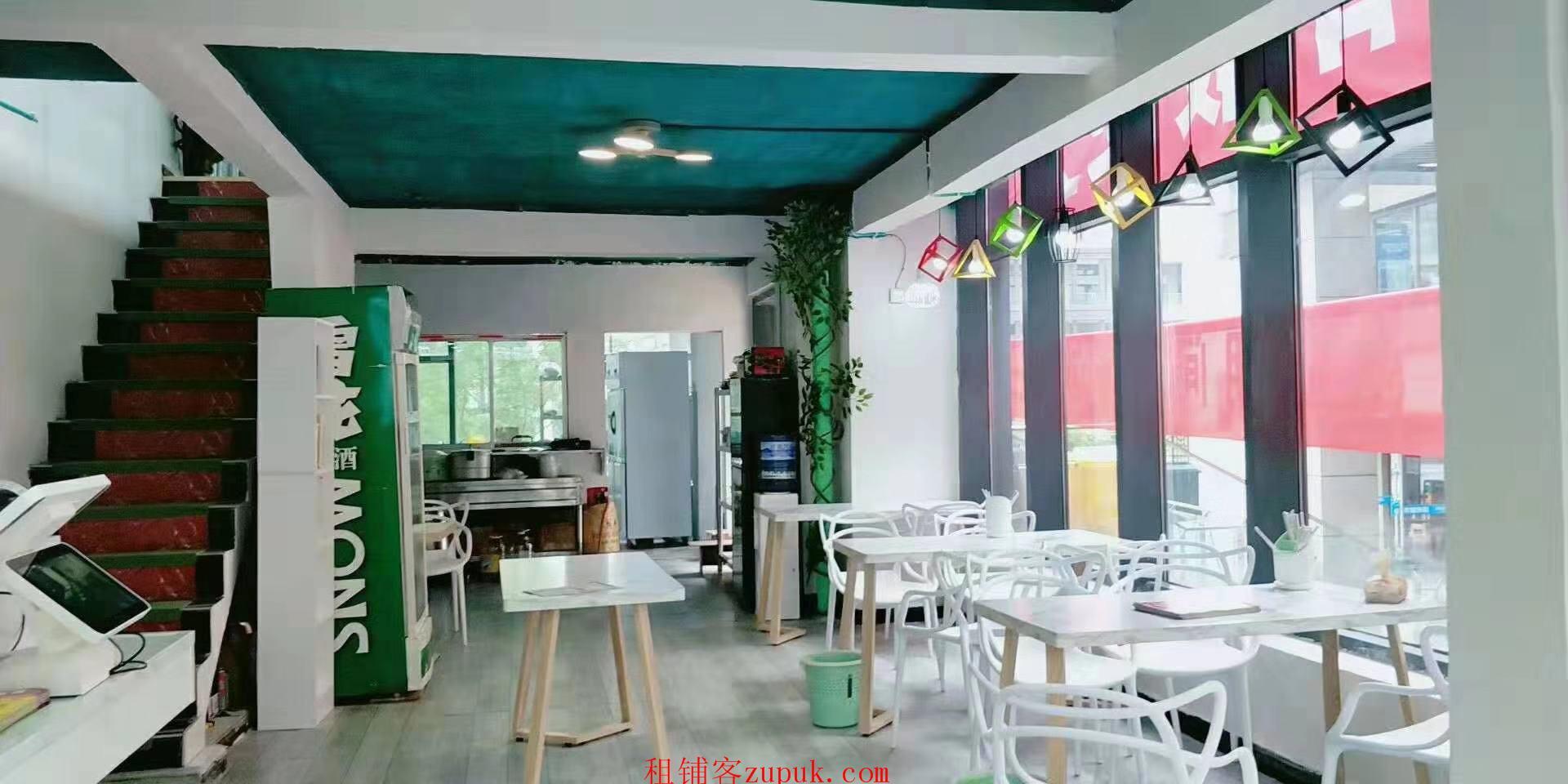 观山湖北大资源精美小清新餐馆生意转让