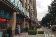 西影路东段海伦国际临街底商2层出租可火锅茶楼美容健身各种业态
