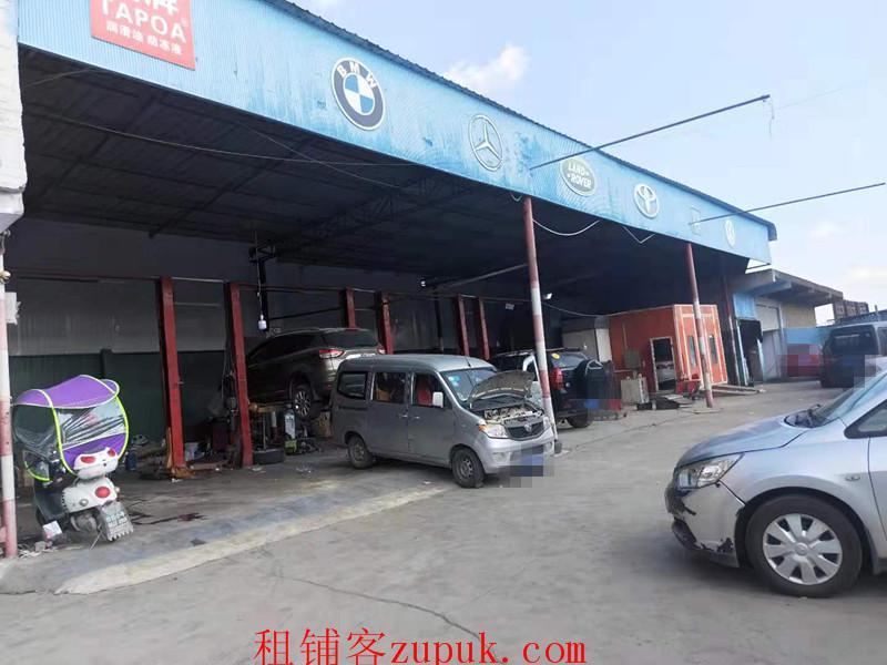 花溪中曹司大型汽车修理厂转让