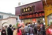 虹中路沿街商铺适合奶茶熟食小吃 门宽4米