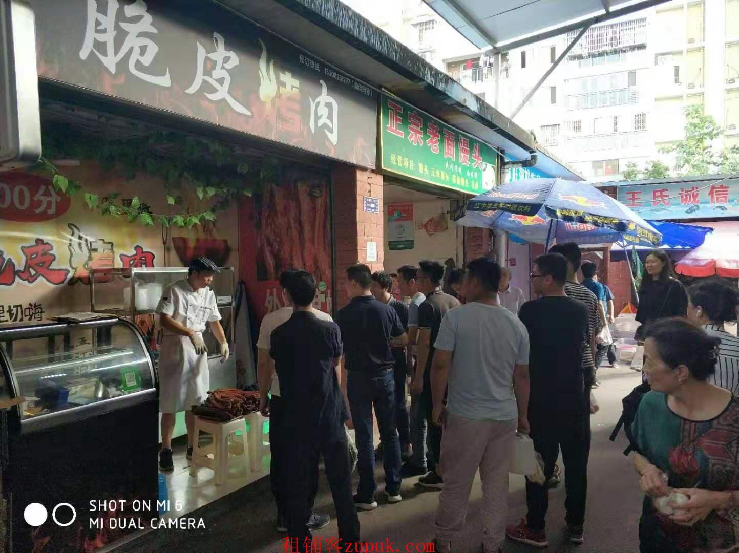 海桐农贸市场