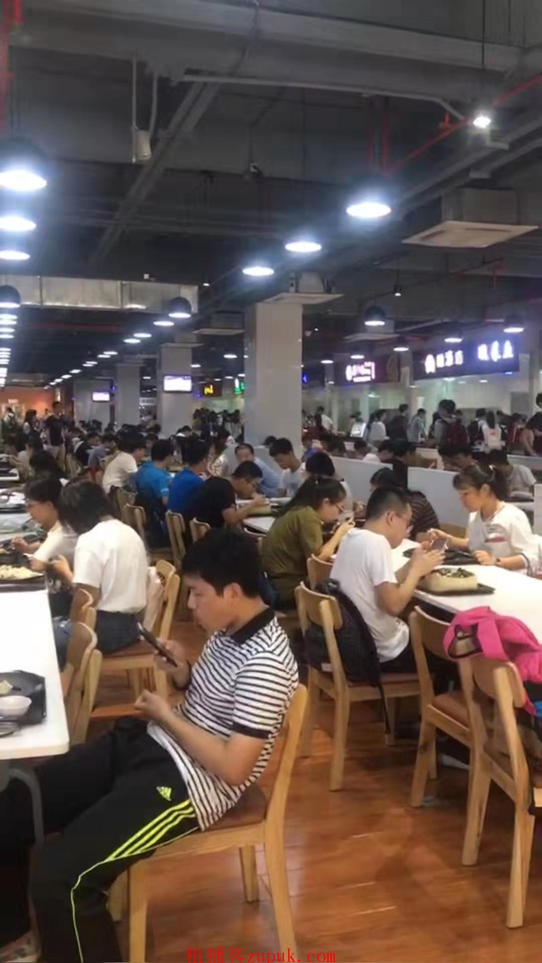 天河区大学内唯一食堂招租,扣点无保底,学校放假不收租金!!!