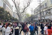 陕西南路沿街餐饮商铺 人群川流不息展示面大