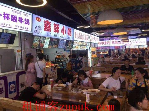 SDS 个人 解放碑得意世界美食一条街 餐饮小吃旺铺急转
