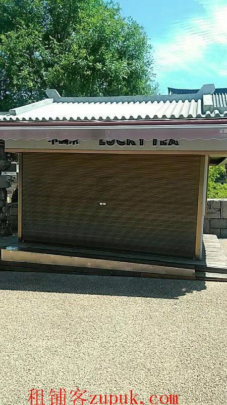 华清池景区门口售货亭出租