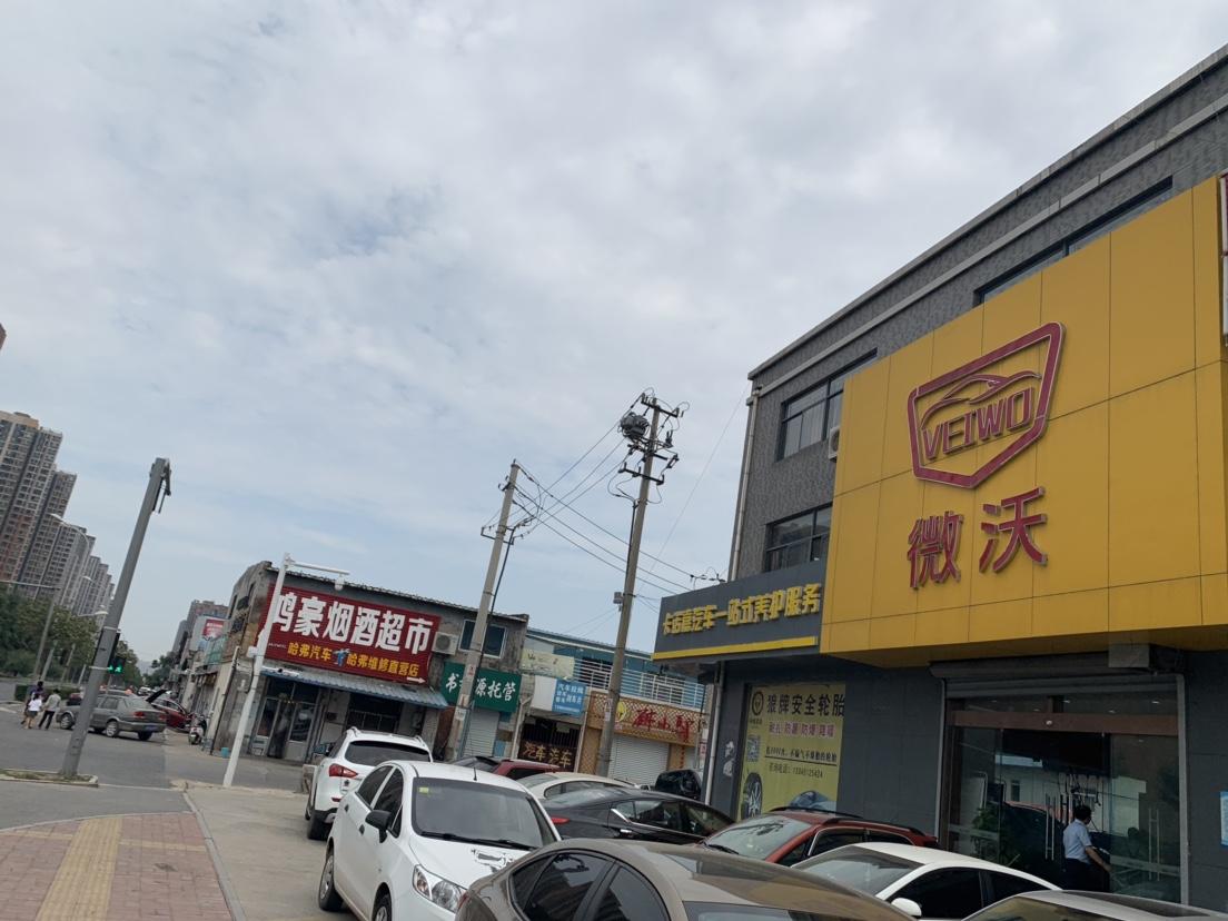奥体西路工业南路路口沿街商铺出租